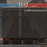 tr_walkway_rc0006