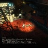 bioshock_06
