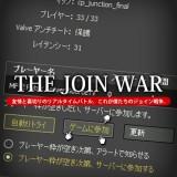 thejoinwar_02