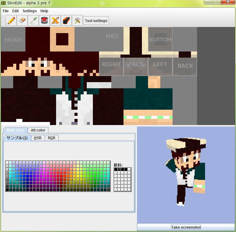 「SkinEdit」でMinecraftプレイヤーキャラの外観を自作する | MF2dlog