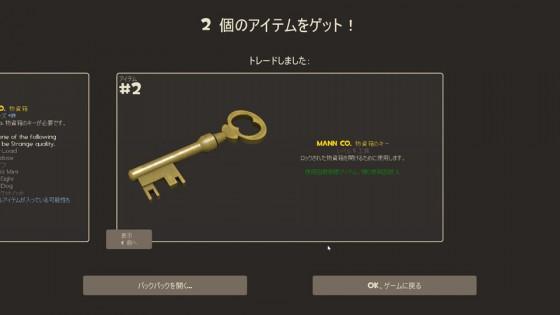 steam_communitymarket_03