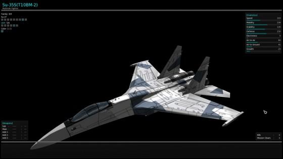vector_thrust_alpha_19