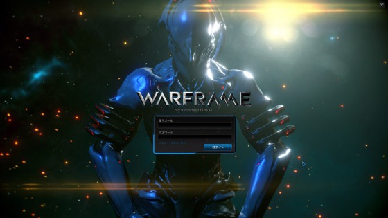 warframe_beta_01