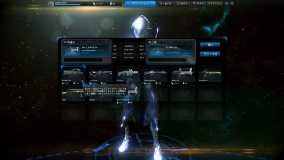 warframe_beta_07