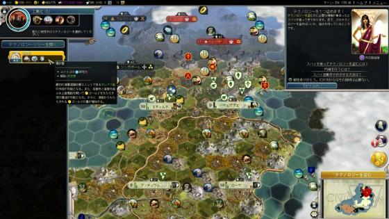 civilization5_gak_02
