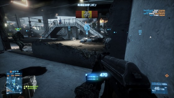 bf3_play_02