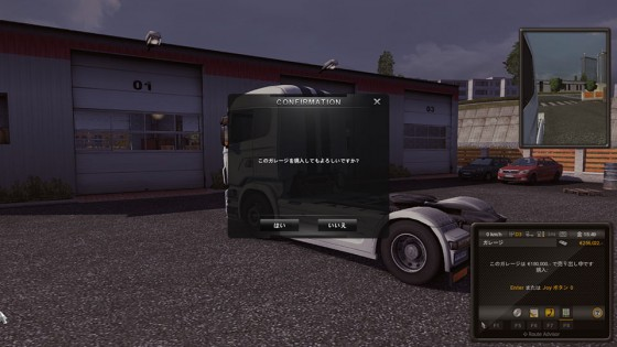 ets2_play_07_01