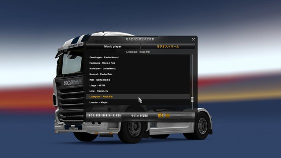 ets2_play_09_03