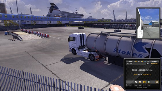 ets2_play_09_05