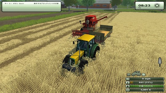 farming_simulator_2013_sale_01