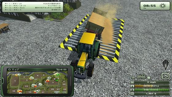 farming_simulator_2013_sale_02