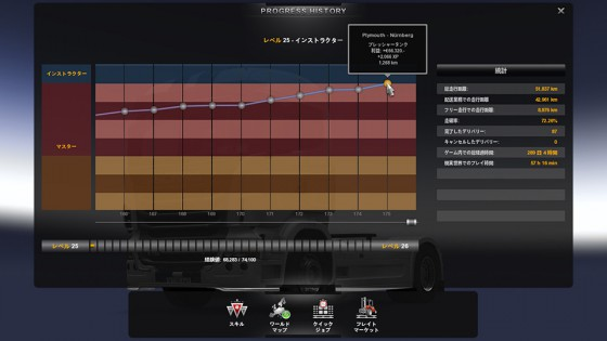 ets2_play_13_01