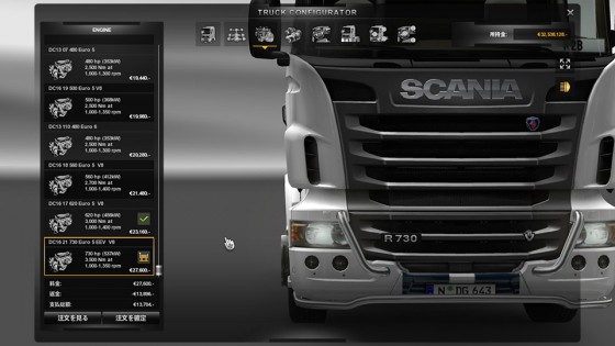 ets2_play_13_02