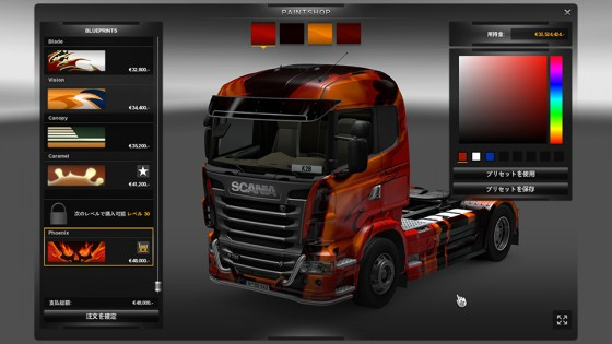 ets2_play_13_03