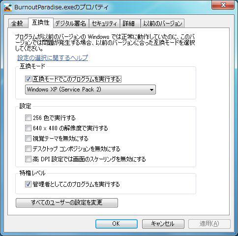 burnout_paradise_windows7_01