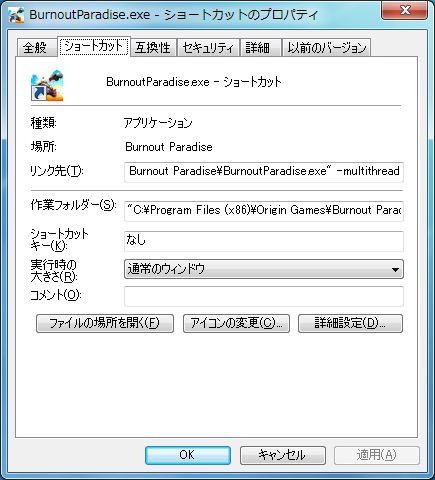 burnout_paradise_windows7_02