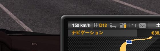 ets2_patch148_01