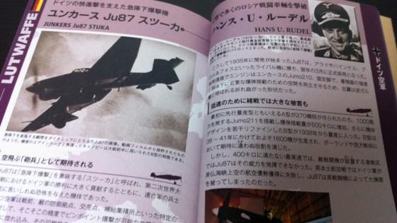 flight_book_05_02