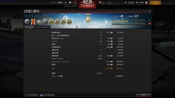 war_thunder_play_17