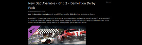 grid2_patch_05
