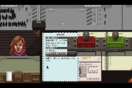 papersplease_review_02