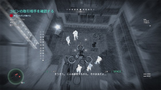 splinter_cell_blacklist_play_02