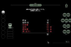 papersplease_review_05