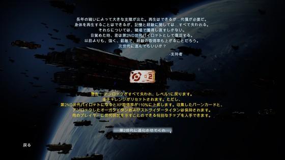 titanfall_regenerate_01
