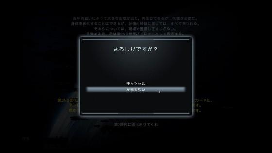 titanfall_regenerate_02