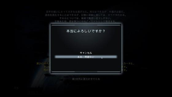 titanfall_regenerate_03