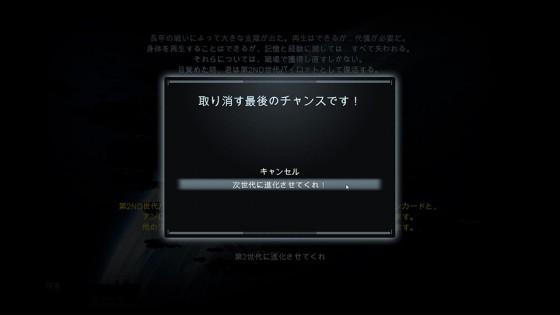 titanfall_regenerate_04